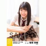 SKE48 2018年6月度 net shop限定個別生写真5枚セットvol.2 菅原茉椰