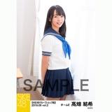 SKE48 2018年6月度 net shop限定個別生写真5枚セットvol.2 髙畑結希