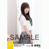 SKE48 2018年6月度 net shop限定個別生写真5枚セットvol.2 谷真理佳