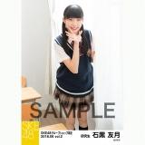 SKE48 2018年6月度 net shop限定個別生写真5枚セットvol.2 石黒友月