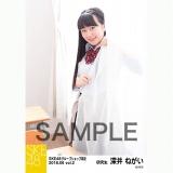 SKE48 2018年6月度 net shop限定個別生写真5枚セットvol.2 深井ねがい