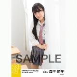 SKE48 2018年6月度 net shop限定個別生写真5枚セットvol.2 森平莉子