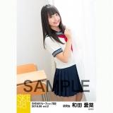 SKE48 2018年6月度 net shop限定個別生写真5枚セットvol.2 和田愛菜