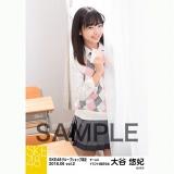 SKE48 2018年6月度 net shop限定個別生写真5枚セットvol.2 大谷悠妃