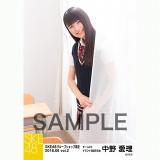 SKE48 2018年6月度 net shop限定個別生写真5枚セットvol.2 中野愛理