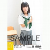 SKE48 2018年6月度 net shop限定個別生写真5枚セットvol.2 西満里奈