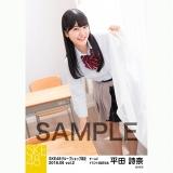 SKE48 2018年6月度 net shop限定個別生写真5枚セットvol.2 平田詩奈