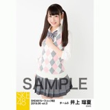 SKE48 2018年6月度 net shop限定個別生写真5枚セットvol.3 井上瑠夏