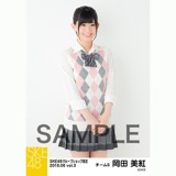 SKE48 2018年6月度 net shop限定個別生写真5枚セットvol.3 岡田美紅