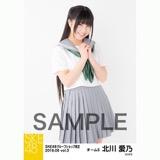 SKE48 2018年6月度 net shop限定個別生写真5枚セットvol.3 北川愛乃