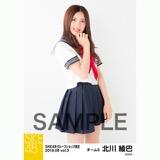 SKE48 2018年6月度 net shop限定個別生写真5枚セットvol.3 北川綾巴
