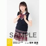 SKE48 2018年6月度 net shop限定個別生写真5枚セットvol.3 坂本真凛