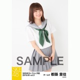 SKE48 2018年6月度 net shop限定個別生写真5枚セットvol.3 都築里佳