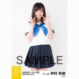 SKE48 2018年6月度 net shop限定個別生写真5枚セットvol.3 仲村和泉