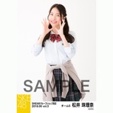 SKE48 2018年6月度 net shop限定個別生写真5枚セットvol.3 松井珠理奈