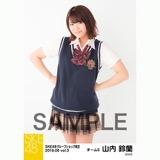 SKE48 2018年6月度 net shop限定個別生写真5枚セットvol.3 山内鈴蘭
