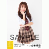 SKE48 2018年6月度 net shop限定個別生写真5枚セットvol.3 山田樹奈