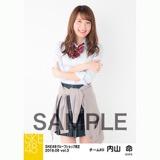 SKE48 2018年6月度 net shop限定個別生写真5枚セットvol.3 内山命