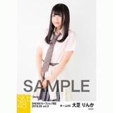 SKE48 2018年6月度 net shop限定個別生写真5枚セットvol.3 大芝りんか