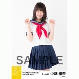 SKE48 2018年6月度 net shop限定個別生写真5枚セットvol.3 小畑優奈