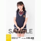 SKE48 2018年6月度 net shop限定個別生写真5枚セットvol.3 片岡成美