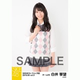 SKE48 2018年6月度 net shop限定個別生写真5枚セットvol.3 白井琴望