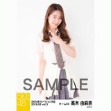 SKE48 2018年6月度 net shop限定個別生写真5枚セットvol.3 高木由麻奈