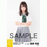 SKE48 2018年6月度 net shop限定個別生写真5枚セットvol.3 高柳明音