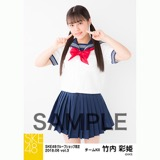 SKE48 2018年6月度 net shop限定個別生写真5枚セットvol.3 竹内彩姫