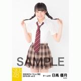 SKE48 2018年6月度 net shop限定個別生写真5枚セットvol.3 日高優月