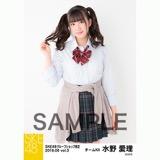SKE48 2018年6月度 net shop限定個別生写真5枚セットvol.3 水野愛理