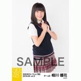 SKE48 2018年6月度 net shop限定個別生写真5枚セットvol.3 相川暖花