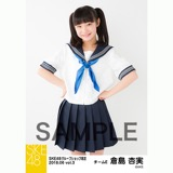 SKE48 2018年6月度 net shop限定個別生写真5枚セットvol.3 倉島杏実