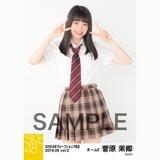 SKE48 2018年6月度 net shop限定個別生写真5枚セットvol.3 菅原茉椰
