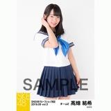 SKE48 2018年6月度 net shop限定個別生写真5枚セットvol.3 髙畑結希