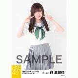 SKE48 2018年6月度 net shop限定個別生写真5枚セットvol.3 谷真理佳