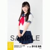 SKE48 2018年6月度 net shop限定個別生写真5枚セットvol.3 野々垣美希