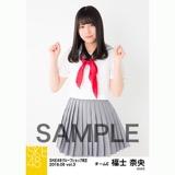 SKE48 2018年6月度 net shop限定個別生写真5枚セットvol.3 福士奈央
