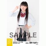 SKE48 2018年6月度 net shop限定個別生写真5枚セットvol.3 深井ねがい