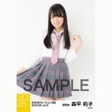 SKE48 2018年6月度 net shop限定個別生写真5枚セットvol.3 森平莉子