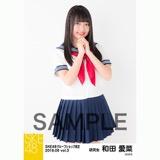 SKE48 2018年6月度 net shop限定個別生写真5枚セットvol.3 和田愛菜