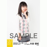 SKE48 2018年6月度 net shop限定個別生写真5枚セットvol.3 大谷悠妃