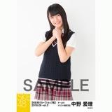 SKE48 2018年6月度 net shop限定個別生写真5枚セットvol.3 中野愛理