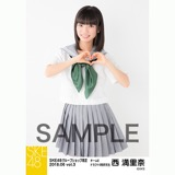 SKE48 2018年6月度 net shop限定個別生写真5枚セットvol.3 西満里奈