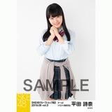 SKE48 2018年6月度 net shop限定個別生写真5枚セットvol.3 平田詩奈
