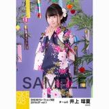 SKE48 2018年7月度 net shop限定個別生写真5枚セットvol.1 井上瑠夏