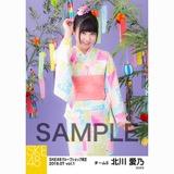 SKE48 2018年7月度 net shop限定個別生写真5枚セットvol.1 北川愛乃