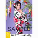 SKE48 2018年7月度 net shop限定個別生写真5枚セットvol.1 杉山愛佳