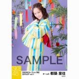 SKE48 2018年7月度 net shop限定個別生写真5枚セットvol.1 都築里佳