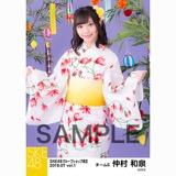 SKE48 2018年7月度 net shop限定個別生写真5枚セットvol.1 仲村和泉